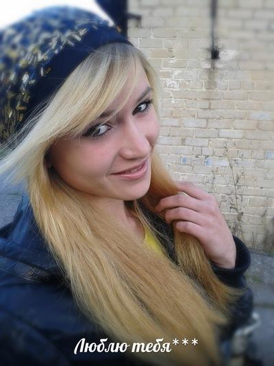 Анастасия Лапина, 12 декабря , Новосибирск, id175760299