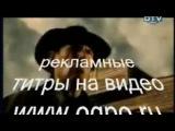 Прикольная реклама про ковбоев!!!