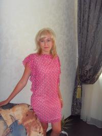 Ольга Солодовникова-Селина, 22 ноября 1982, Ставрополь, id170858558