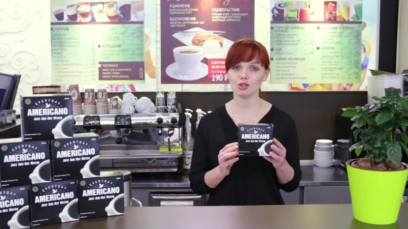 ► AGEO SEASONS 🌟Фирменные рецепты напитков с кофе Every Day от APL