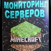Minecraft Сервера 1.5.2 - 1.7.2 - 1.7.10
