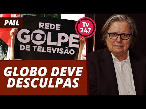 PML Globo deve desculpas pela fake news do triplex
