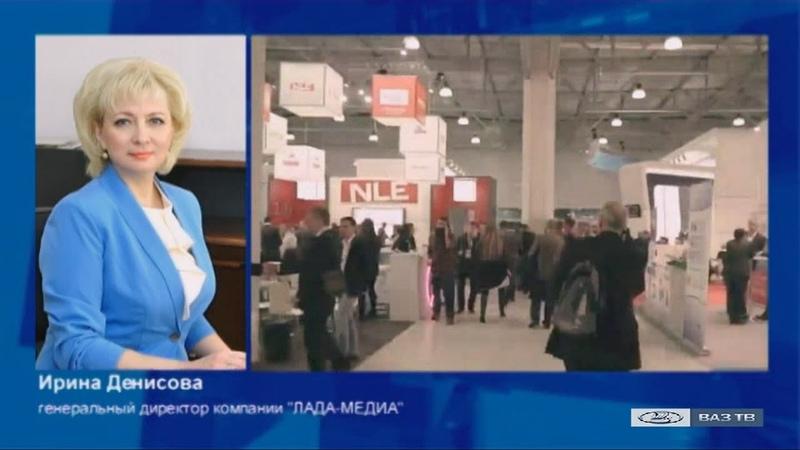 Выставка-форум CSTB.TelecomMedia'2019 (Новости Тольятти 29.01.2019)