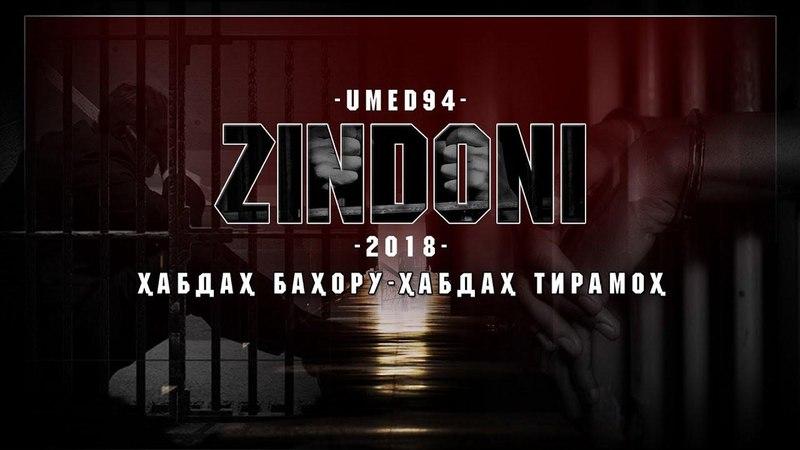 UmeD 94 - Зиндони 2018