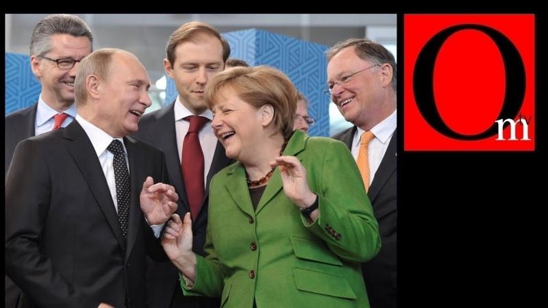 А была ли девочка Кремлевские фейкометы в Германии