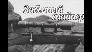 Черный снайпер Вова Якут забытый герой