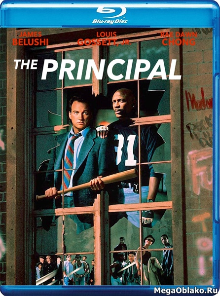 Директор / The Principal (1987/BDRip/HDRip)