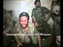 Ичкерийские герои Шахиды иншаАллах