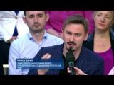 Никита Данюк. Первый канал. 02.10.2018.