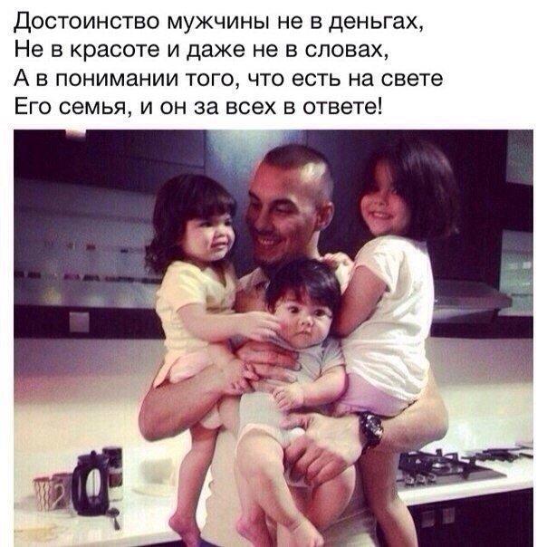 Усатый отец на силует дочь 6 фотография