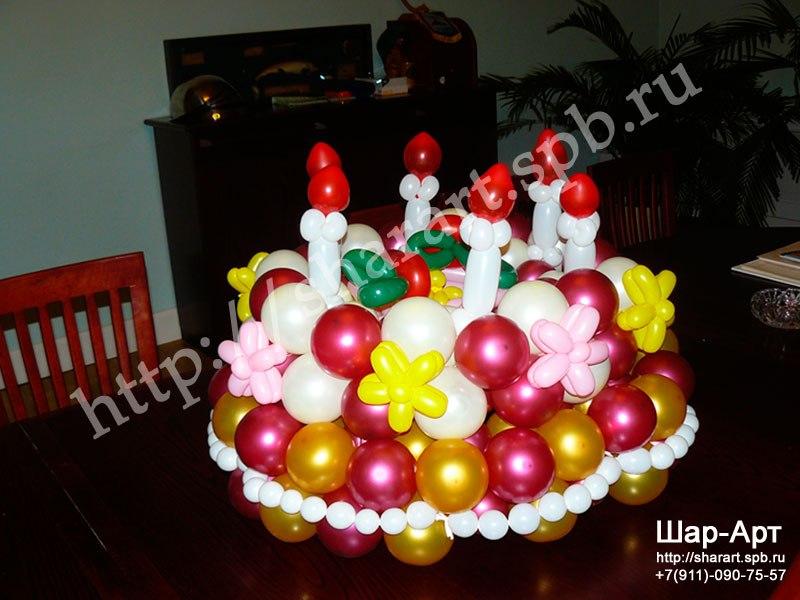 тортик из воздушных шаров