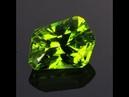Pakistan Freeform Peridot Gemstone 10.44 Carats