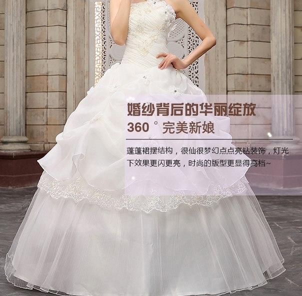 Продам шорты размер 40 42 цена 300 р