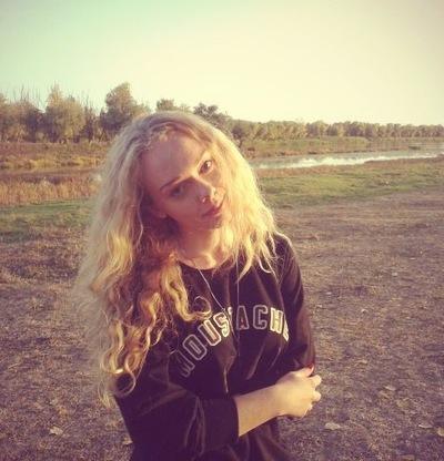 Катерина Винникова, 19 февраля 1993, Ижевск, id22626141