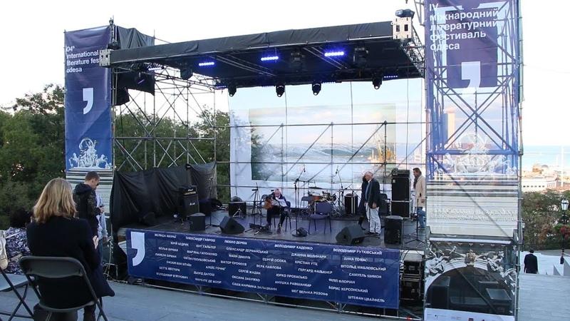 На Потемкинской лестнице провели сразу 3 литературных концерта