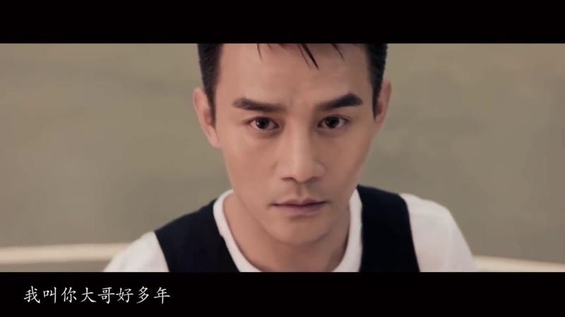 Ван Кай【自制】【大哥MV】如果蝸牛有愛情X大哥(不完整版)王凱X季白