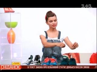 SuperГОСПОДАРКА - Як позбавитися неприємного запаху у взутті