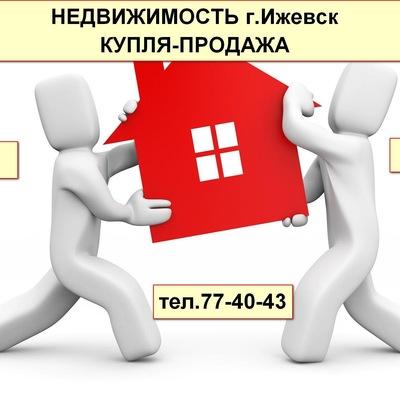 Εгор Κозлов, 20 октября , Ижевск, id208089676