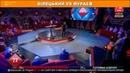 Білецький VS Мураєв Запеклий батл – дивитися обовязково!