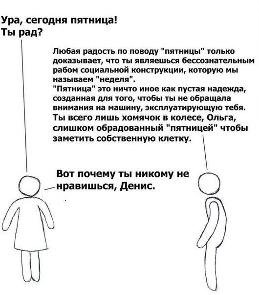 Фото №456373629 со страницы Олега Ладыко