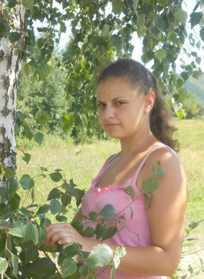 Марійка Попович, 21 сентября 1995, Коломыя, id150381380