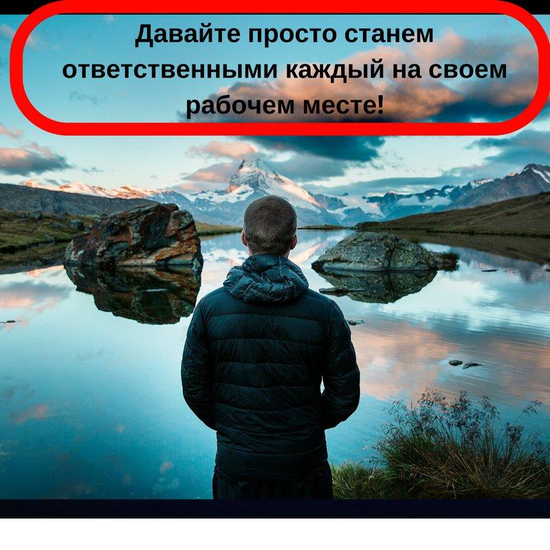 Михаил Талалай | Санкт-Петербург