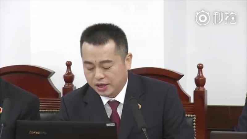 20 彭宇华、李明哲颠覆国家政权案公开开庭审理 视频:法庭进入辩论阶段(一) 