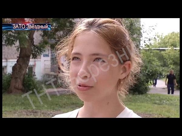 1532 выпуск Новости ТНТ Березники 20 июля 2018