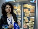 День открытых дверей прошёл в Уральском отделении Банка России