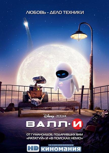 Смотреть индийский фильм байкеры 3 русская озвучка