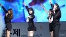 180919 Eunha (GFriend) - Navillera @ 2018 Changwon National University Festival by Shaytyen