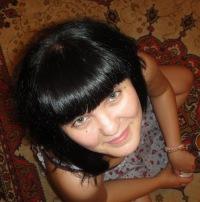 Юлия Вострикова, 2 апреля , Пермь, id135284387
