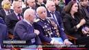 В Дербенте прошел антитеррористический форум Дербент 2000