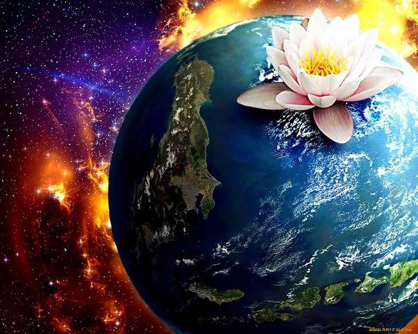 Что есть земная красота