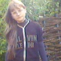 Алина Кулеш, 8 июня 1999, Владивосток, id199557669