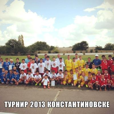 Мерген Кичиков, 22 сентября , Красногорск, id46302774