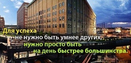 Работа в интернете иркутск