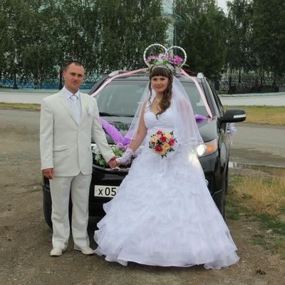 Татьяна Тёплых, 23 января , Екатеринбург, id143977684