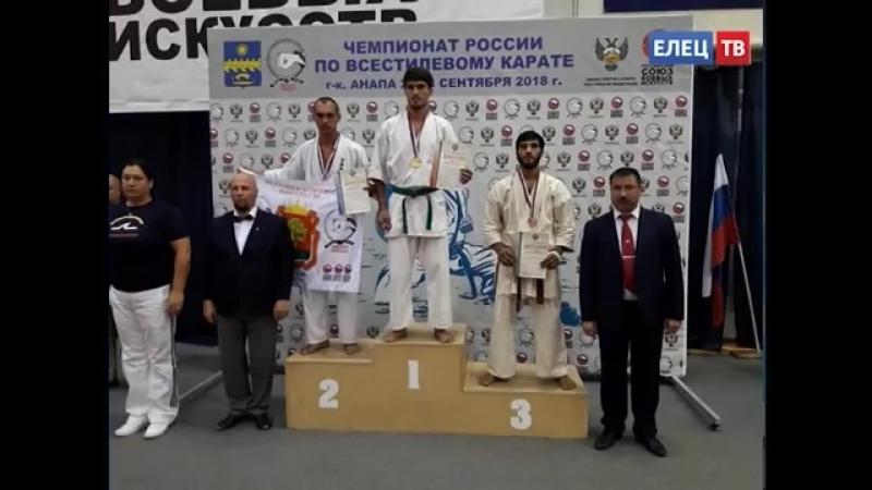 Ельчанин Максим Меркулов стал серебряным призёром Чемпионата России по всестилевому карате