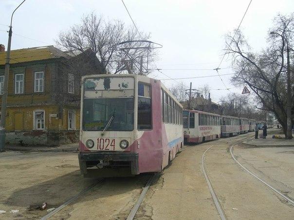 был закрыт трамвай.