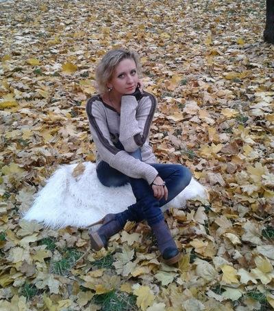 Владлена Столярова, Запорожье, id124039292