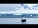 Антарктика Документальный фильм 1 Штормы Антарктики