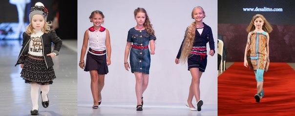 новосибирск детская одежда где купить.