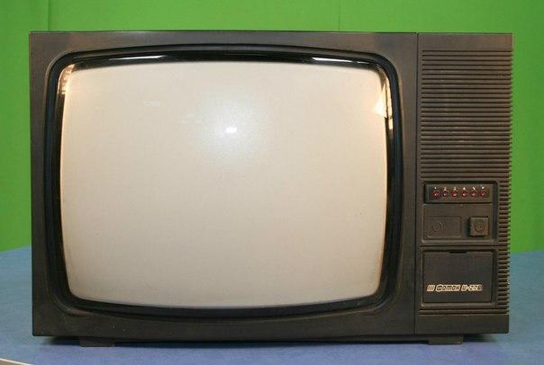 Телевизор Фотон Ц-276.  Раритет!