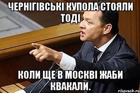 """""""Самооборона Майдана"""" стала общественной организацией - Цензор.НЕТ 4785"""