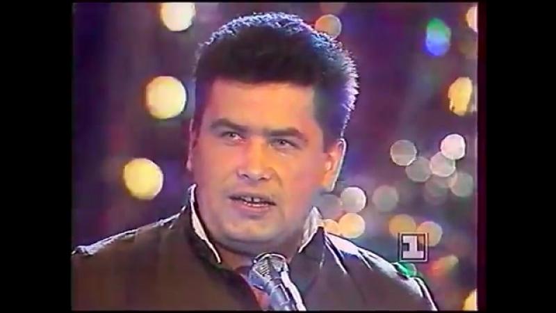 Песня-91.Финал (декабрь 1991) (Эфир 01.01.1992) Фрагменты