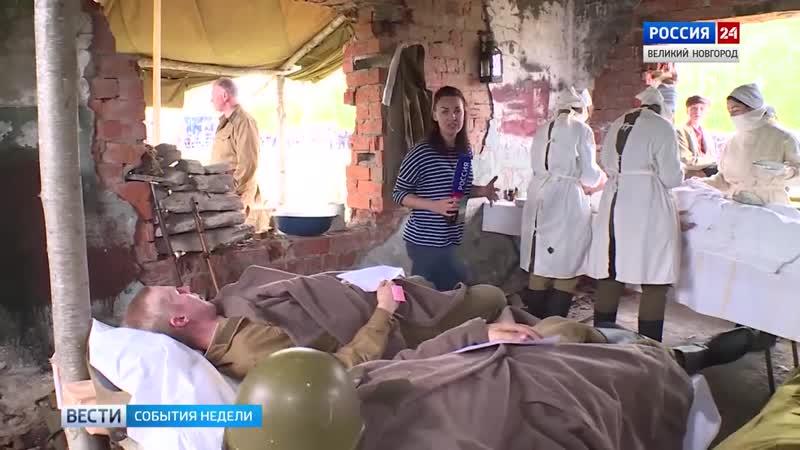 Вести. События Недели 26.05.19 (Великий Новгород)