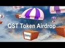 Криптовалюта Бесплатно QST Token Airdrop