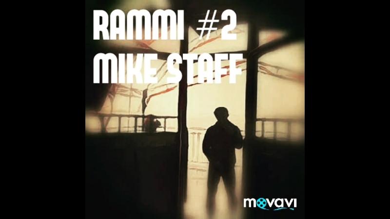 Rammi 2Mikestaff