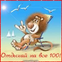 Женя Бондаренко, 24 октября , Санкт-Петербург, id179813109